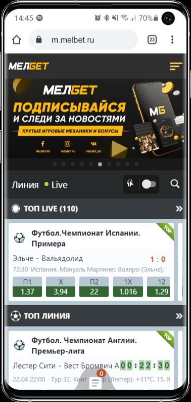 Интерфейс мобильного сайта и приложения